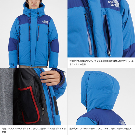 northface-nd91201
