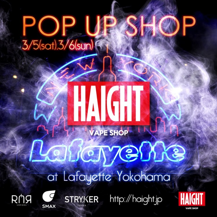 haight_popup