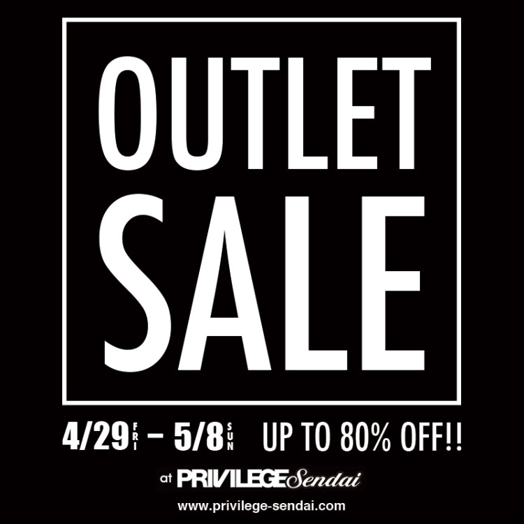 pv-outlet