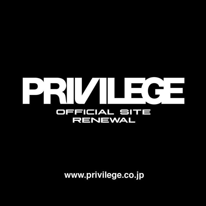privilege_official_renewal-700x700