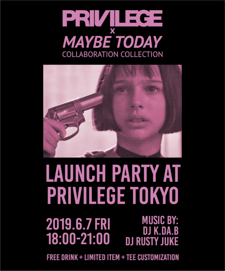 maybetoday_pv-02